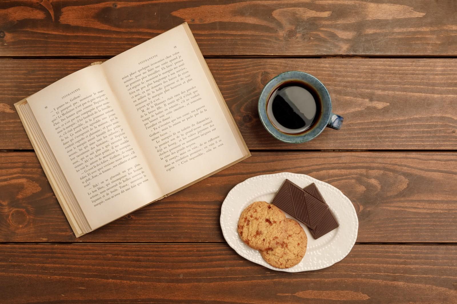 時間がないから読書しない、ではない。読書をするから時間が生まれる。